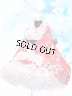 画像1: <Cサイズ>着物ドレスセット:薔薇鼓(ピンク)