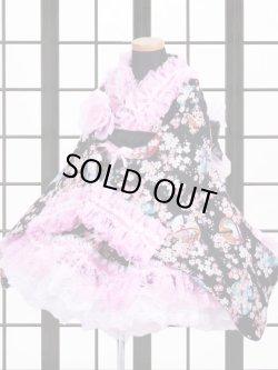 画像1: <Bサイズ>特選着物ドレスセット:しだれ桜に鈴(黒)