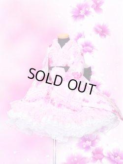 画像1: Cサイズ:浴衣ドレスセット(つなぎ桜(ピンク)