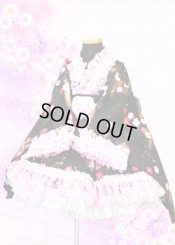 画像1: Cサイズ:浴衣ドレスセット(黒地にみだれ桜)ピンク
