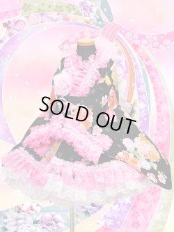 画像1: <Cサイズ>着物ドレスセット:花菊紋