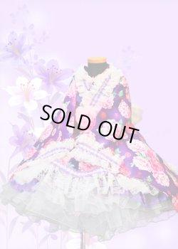 画像1: Cサイズ:浴衣ドレスセット(幻想牡丹)紫